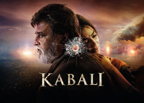 Kabali full movie InsTube