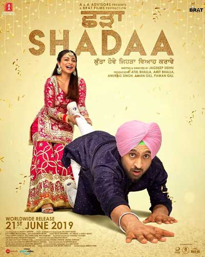 Shadaa 2019 poster