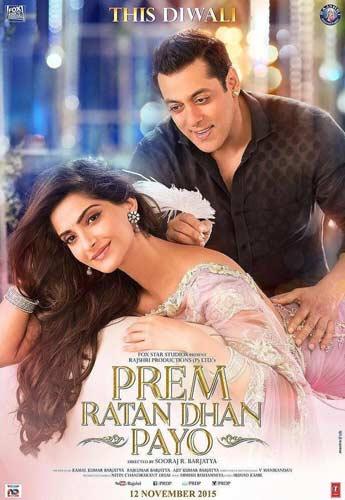 Prem Ratan Dhan Payo 2015 poster