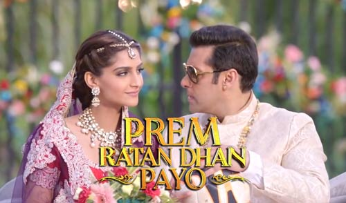 Prem Ratan Dhan Payo 2015 Hindi movie