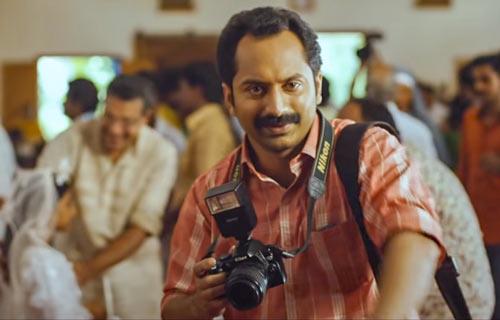 Fahadh Faasil in Maheshinte Prathikaaram movie