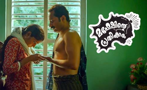 Maheshinte Prathikaram full movie InsTube