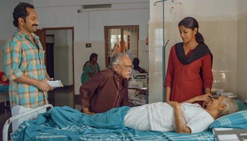 Maheshinte Prathikaram full movie online