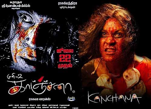 Kanchana poster