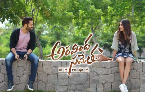 Aravinda Sametha Full Movie Download in Telugu, Hindi 720p