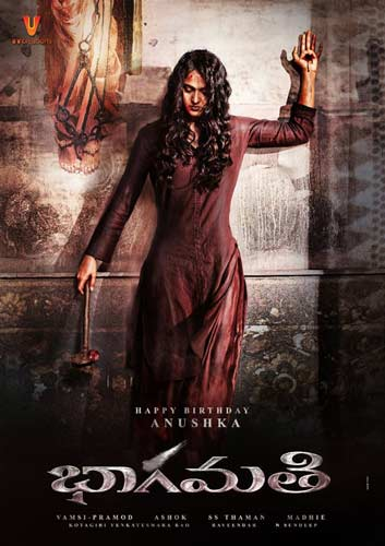 Bhaagamathie 2018 poster