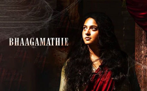 Bhaagamathie 2018 Telugu movie