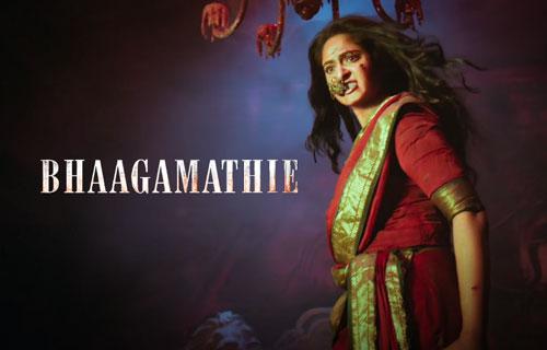 Bhaagamathie full movie InsTube