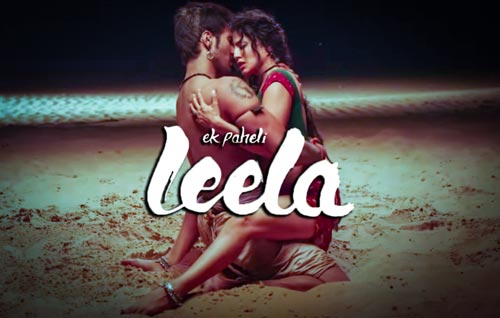 Ek Paheli Leela Movie: Love of Previous and Present Life