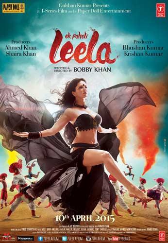 Ek Paheli Leela 2015 poster