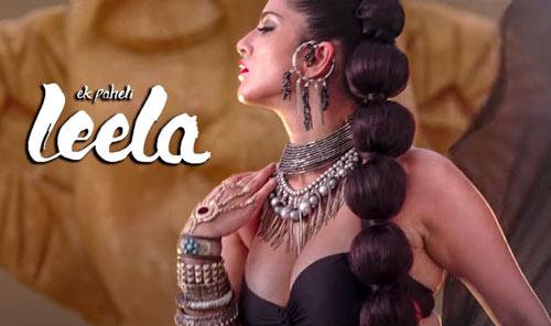 Ek Paheli Leela Hindi full movie download