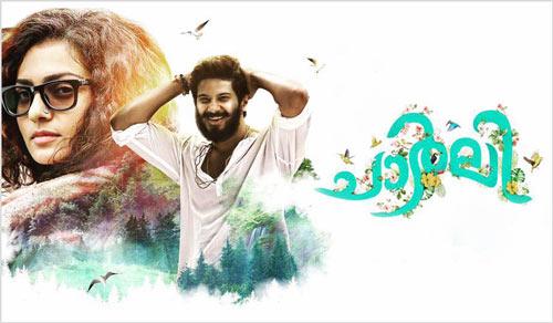 Charlie 2015 Malayalam movie