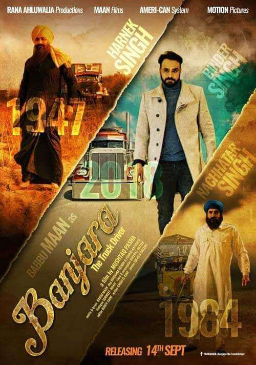 Banjara-new-Punjabi-movie-2018