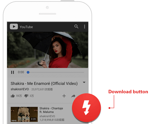 InsTube music downloader download button