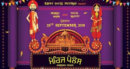 Marriage-Palace-new-Punjabi-movie-2018